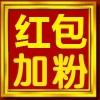 微商爆炸式吸粉服务号:renmaizhiyuan