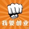 网络创业经订阅号:chuangyezhilu8