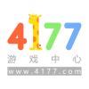 4177游戏中心