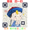 微信群:萌琪琪微信号专卖【非诚勿扰】 二维码
