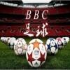 BBC足球