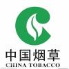 众泰香烟厂家一手货源的微信二维码