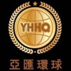 微信公众号 亚汇环球国际官网注册中心