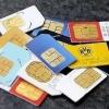 实名手机卡出售 招收代理的微信二维码