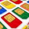 微信群:实名手机卡出售 招收代理 二维码