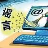 微信公众号 社会百态前哨