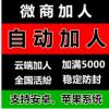 微信群:林妙晴 二维码