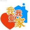 微信群:淘宝天猫优惠卷分享平台 二维码