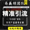 A易赢销微学院高级营销顾问赵老师的微信二维码