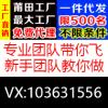 微信群:皇冠莆田高仿鞋免费代理一件代发 二维码