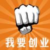 微信群:广州企业家交流群 二维码